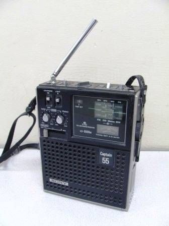 Sony Captain-55 AM/FM/SW/Marine Radio ICF-5500M