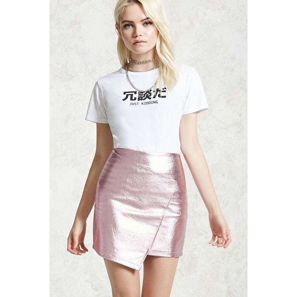 d7d5fa91 Forever21 Metallic Mini Skirt ($18) ❤ liked on Polyvore featuring skirts,  mini skirts, pink, short skirts, forever 21 skirts, white mini skirt, ...