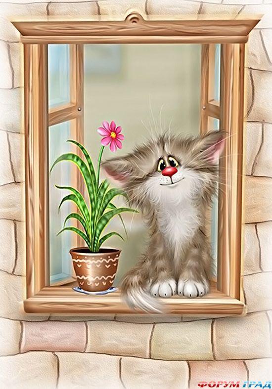 Прикольные открытки с котятами с добрым утром