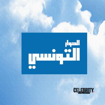 Elhiwar Ettounsi Wiki, Programme tv, Fréquence, Fondateurs