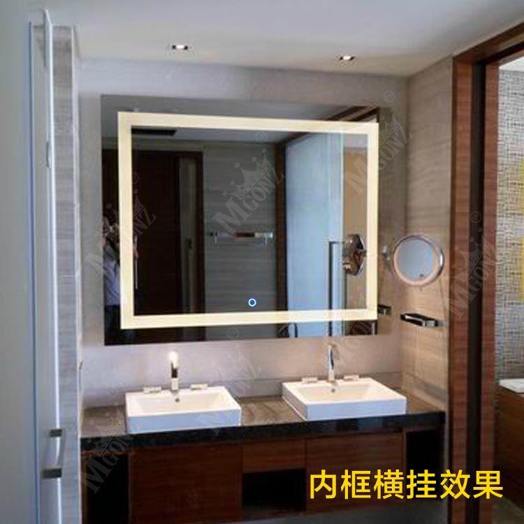 美公主 带led灯防雾浴室镜 壁挂式方形卫生间镜子 定做销量no 1 淘宝网