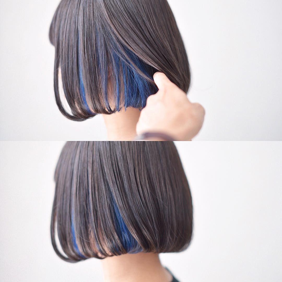 黒髪に青のインナーカラーをセルフで上手に毛先に入れたい 髪の毛