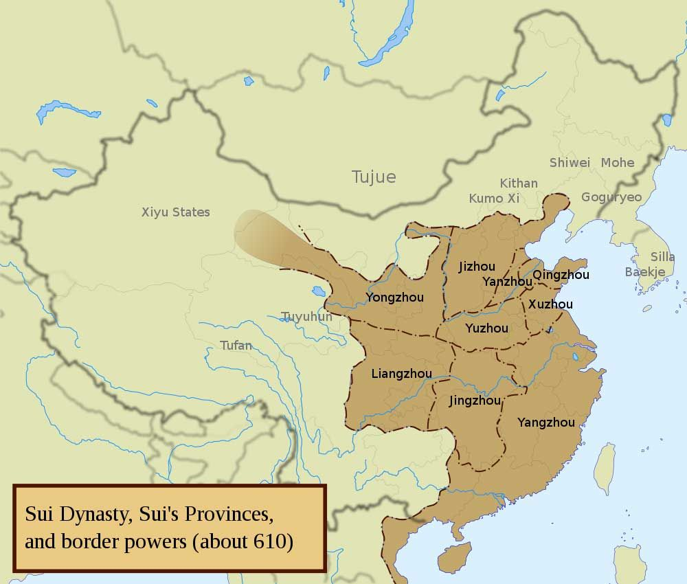 Map of the land area comprising the sui dynasty 581 618 ad around map of the land area comprising the sui dynasty 581 618 ad around biocorpaavc Choice Image