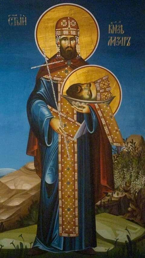 Αποτέλεσμα εικόνας για sfantul lazar serbia