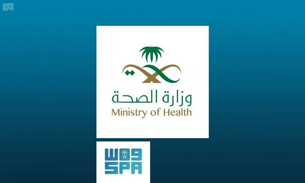 الصحة تشدد على ضرورة أخذ اللقاحات والتطعيمات اللازمة لحجاج الداخل والخارج صحيفة وطني الحبيب الإلكترونية Saudi Arabia Health Ministry Self