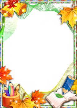 Molduras Para Fotos Gratis Online Categoria Diversos Escolares Bordas Coloridas Molduras Moldura Para Fotos