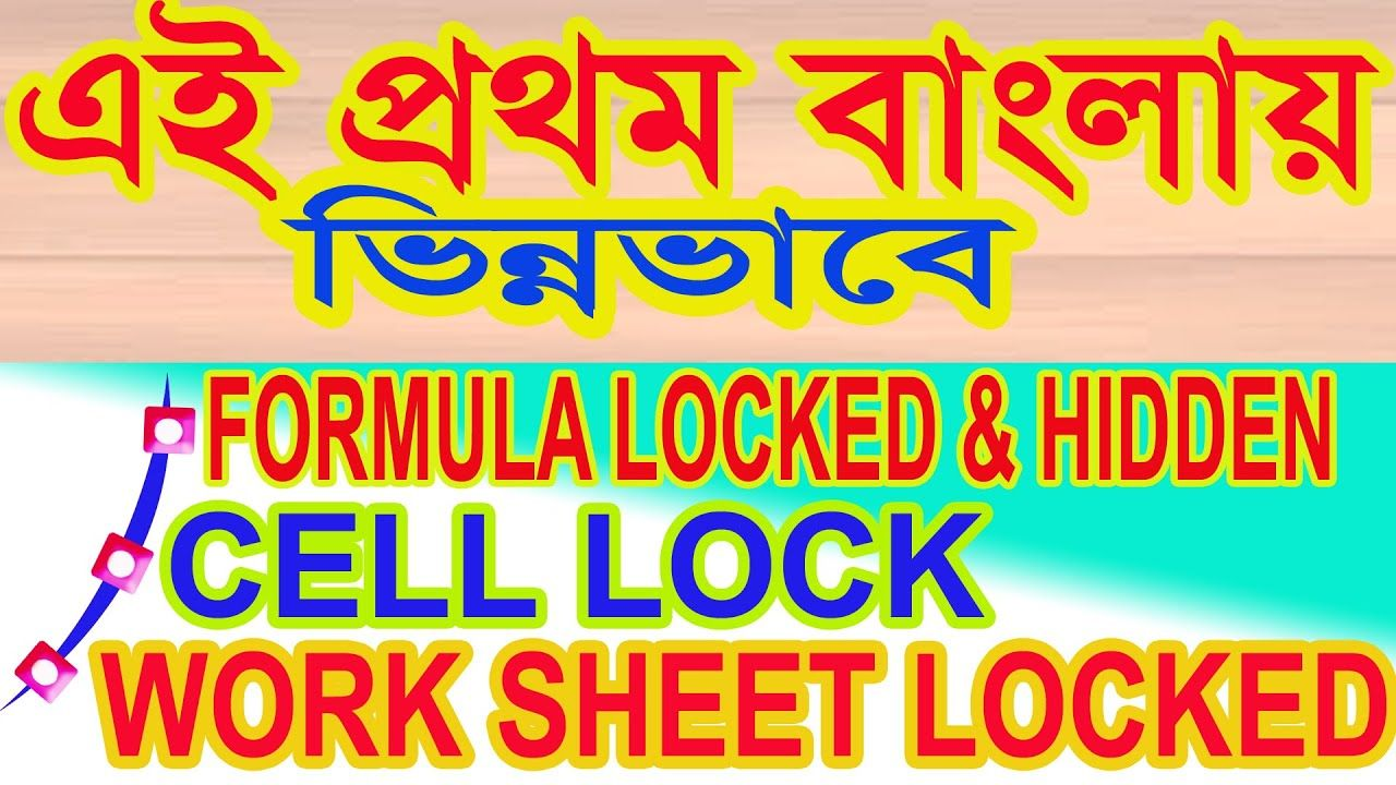 How to ProtectLockUnprotected Excel Formula CellSheet