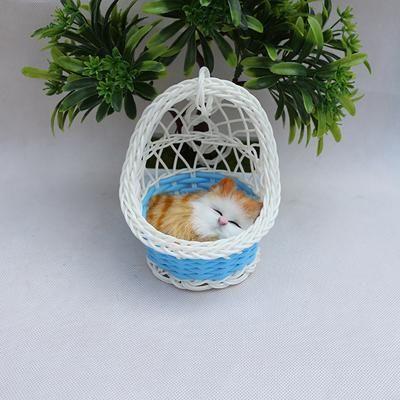 Cute Simulation Animal Sounding Sleeping Cats Plush DollsToy With Nest Children'…