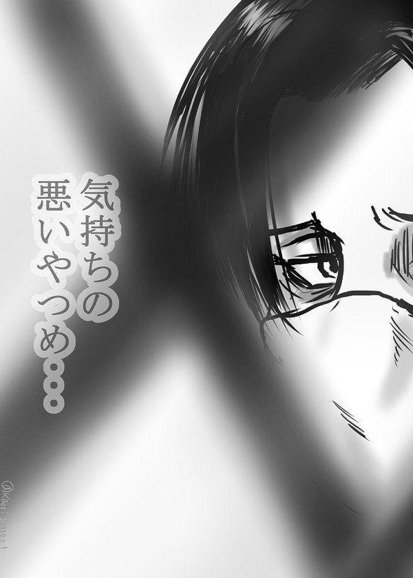 にゃーさんお絵描きリハビリ中 さん / 2016年03月16日 18:03 投稿のマンガ | ツイコミ(仮)