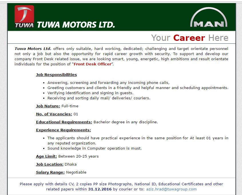 Tuwa Motors Ltd Front Desk Officer Job Circular January