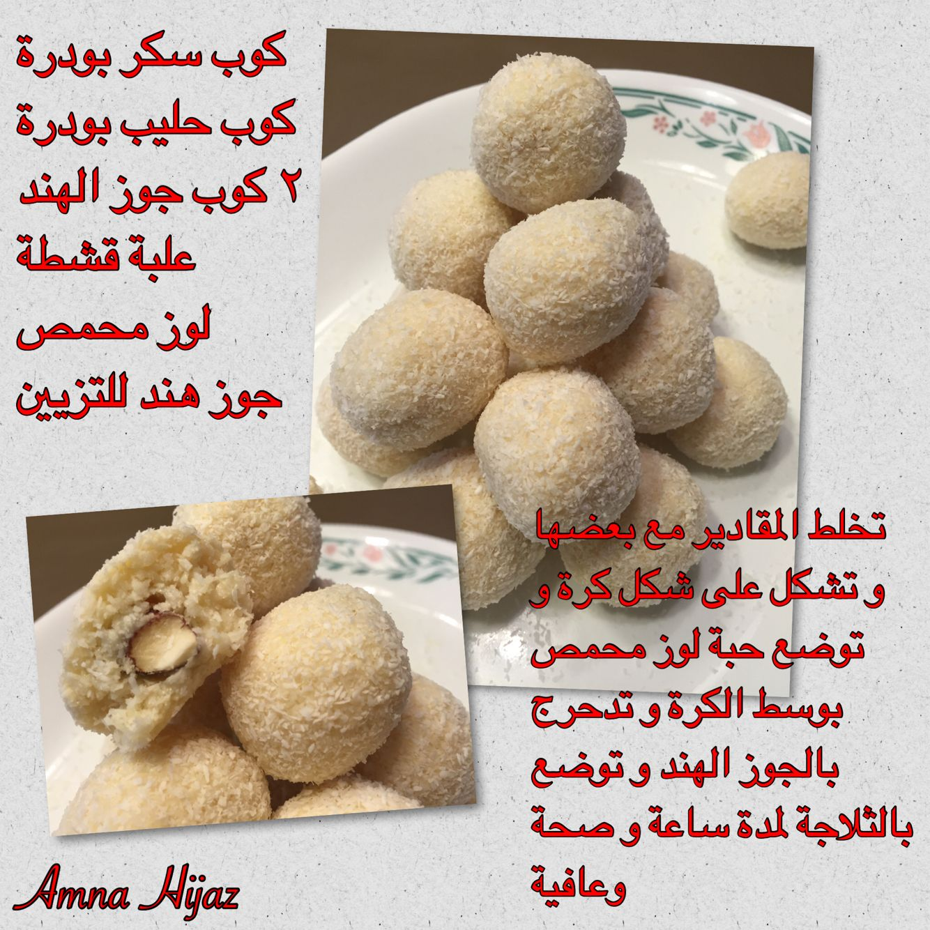 Recettes Sucres De Quotoum Walidquot Recipes T Cake Biscuits