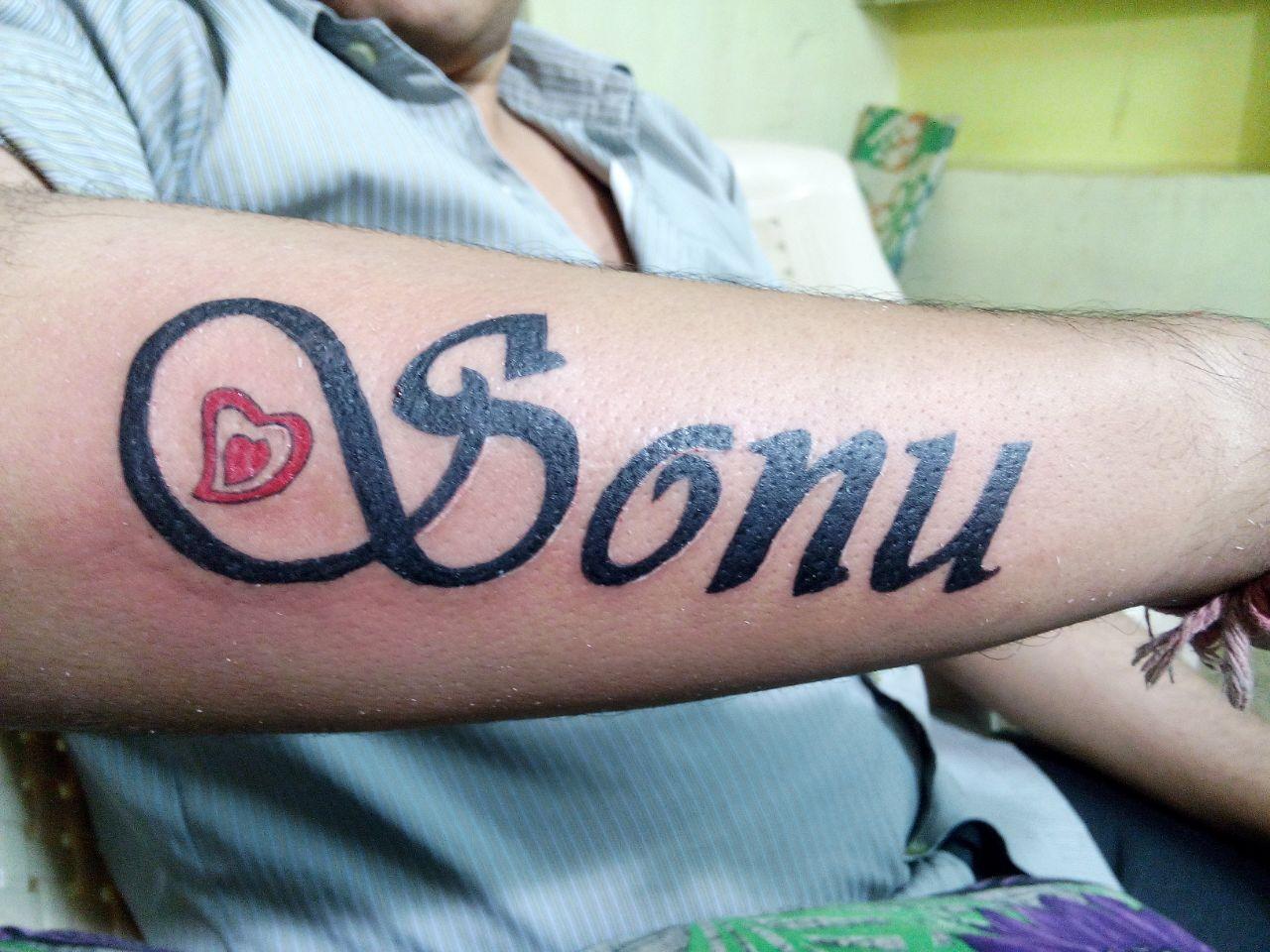 Mumbai Tattoo Supply Www Mumbaitattoo Com Mr Nadeem Whatsapp No 9029993269 Mumbai Goa Ahemadabad Homemade Tattoos Tattoo Supplies Name Tattoo