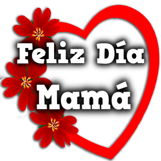 Resultado De Imagen Para Feliz Dia Mama Png Feliz Dia Mama