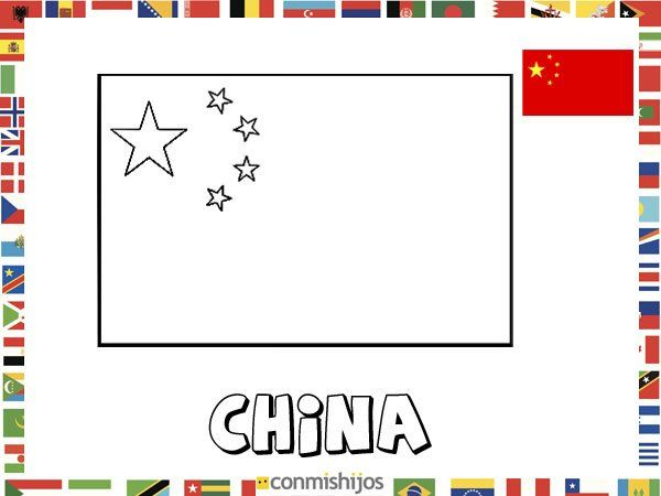 Culturas Del Mundo Para Colorear: Bandera De China. Dibujos De Banderas Para Pintar