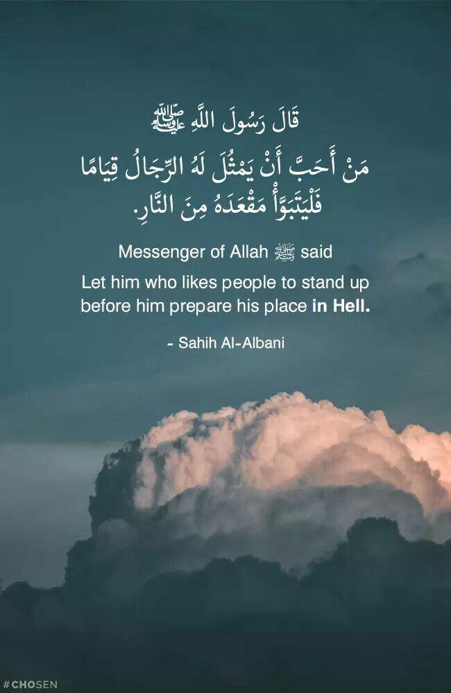 هناك بشر اكثر من أن يعيشون من كثرة الكبر Islamic Quotes Quran Quran Quotes Islamic Phrases