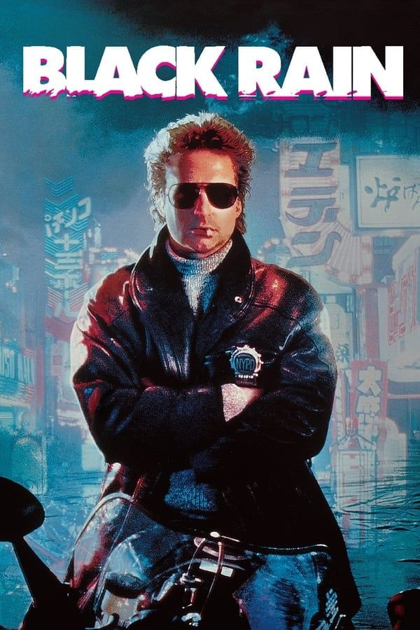 ฝนเดือด (Black Rain) 1989 เต็มเรื่อง ภาพชัดระดับ Full HD