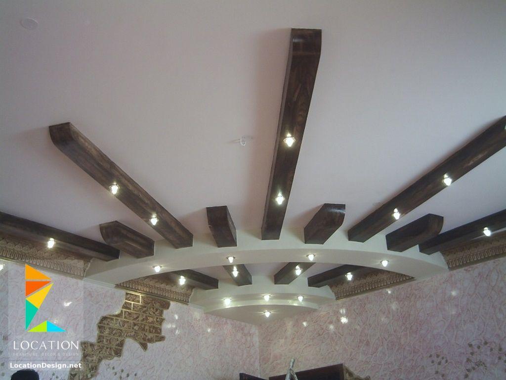 احدث افكار ديكور جبس اسقف الصالات و الريسبشن 2017 2018 Ceiling Lights Chandelier Ceiling