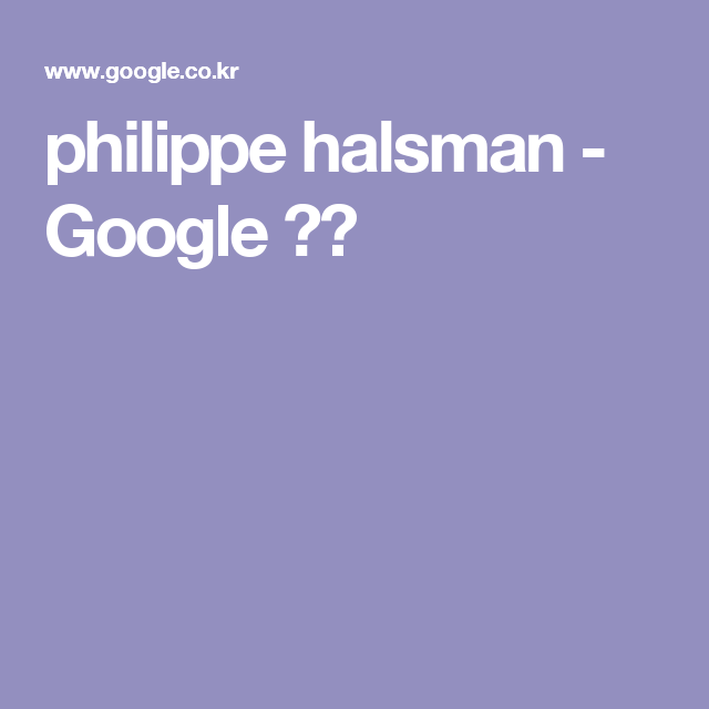 philippe halsman - Google 검색