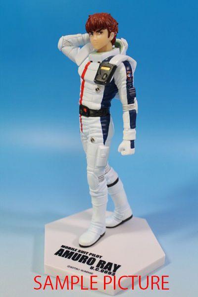 Gundam Mobile Suit Pilot AMURO RAY U.C.0093 Figure Banpresto JAPAN ANIME MANGA