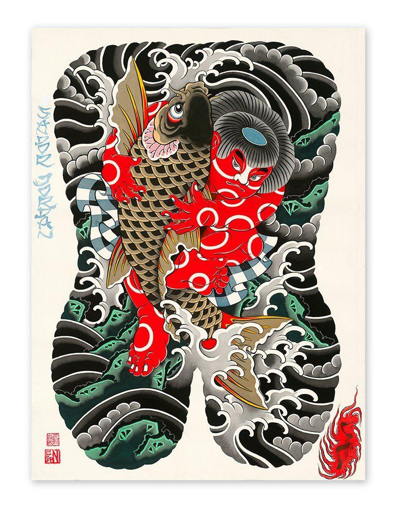 Kintaro - Sandor Jordan - LIMITED - Fine Art Tattoo Print
