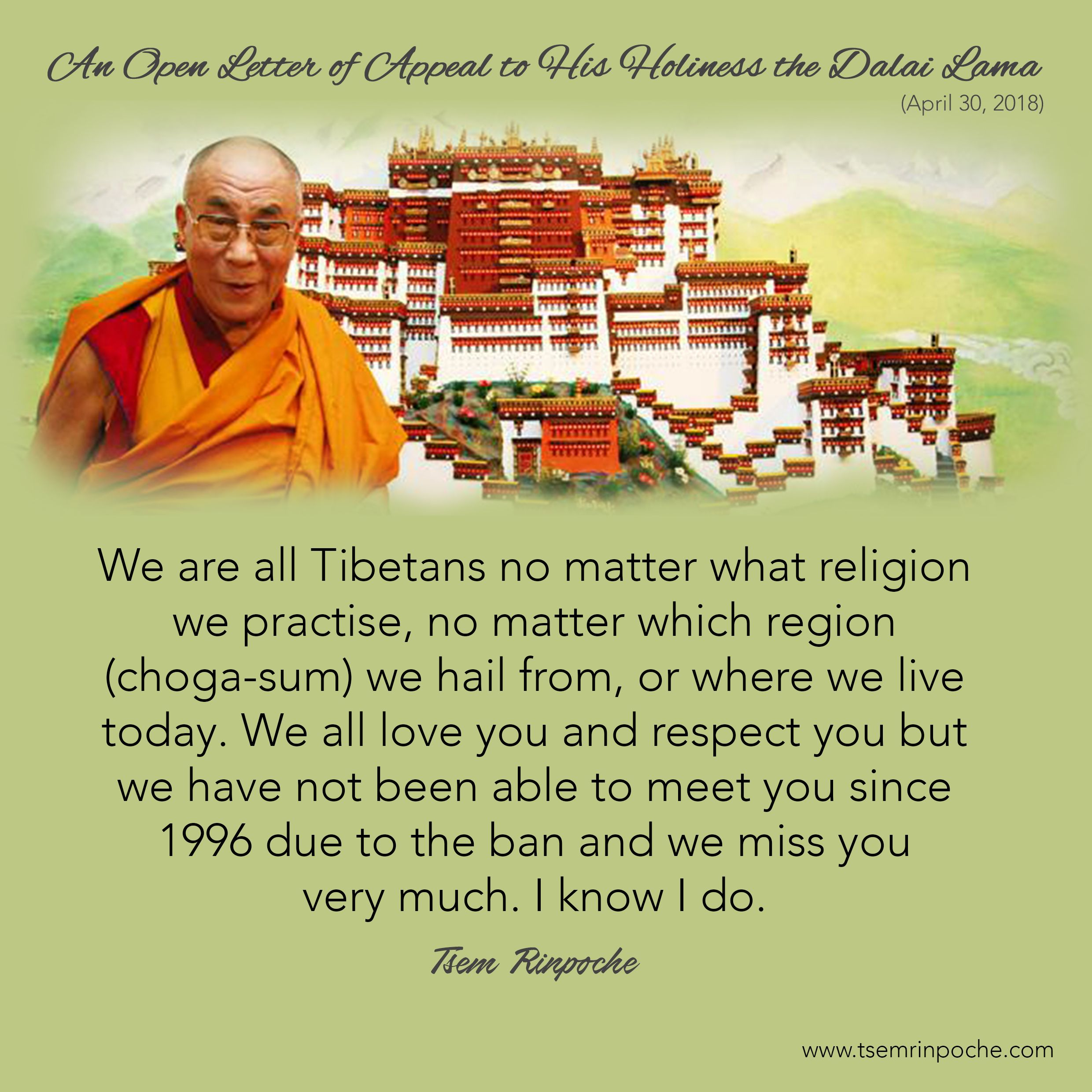 An Open Letter of Appeal to His Holiness the Dalai Lama