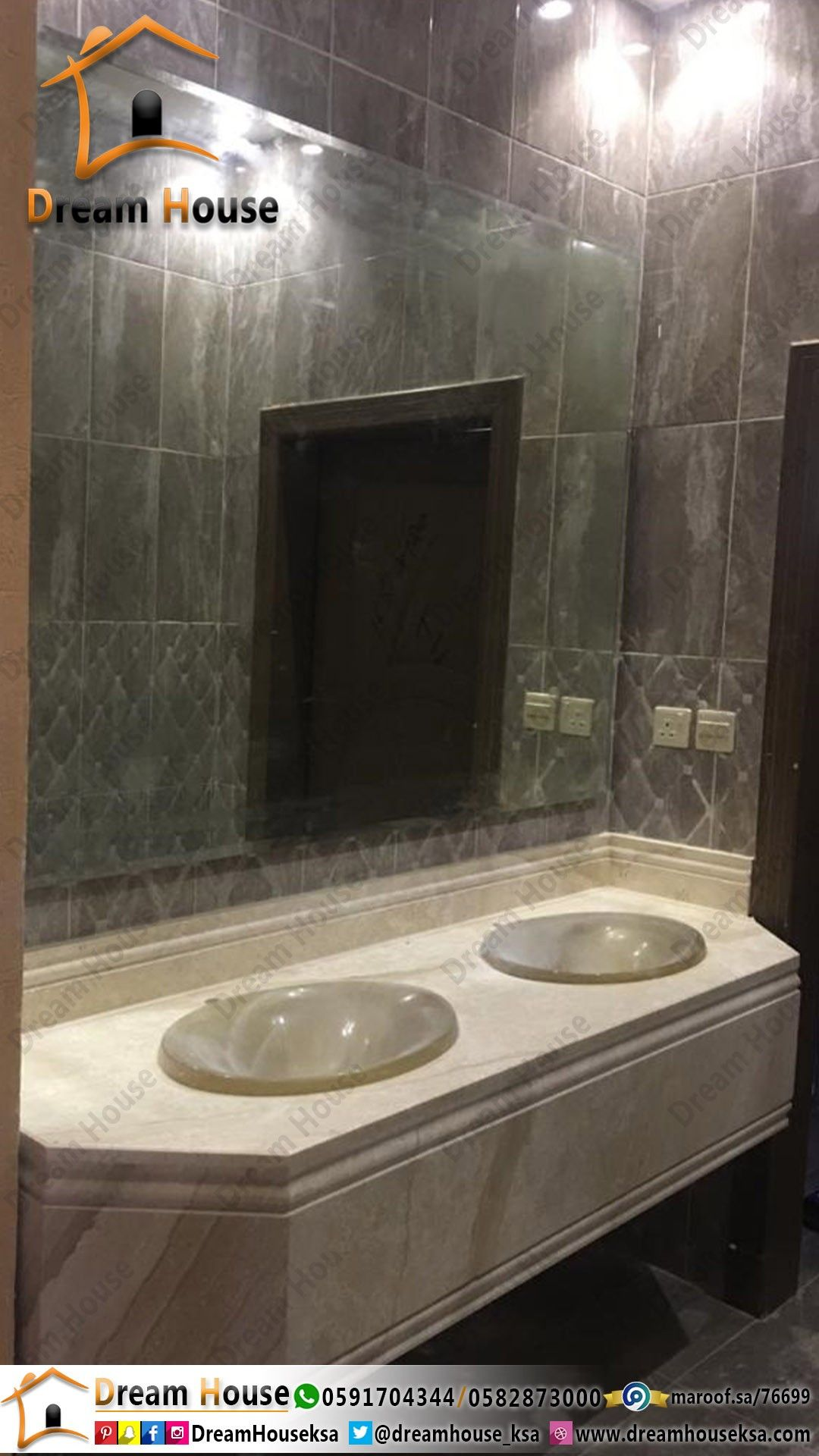 Pin By مغاسل منزل الاحلام On مغاسل رخام Lighted Bathroom Mirror Bathroom Mirror Bathroom Lighting