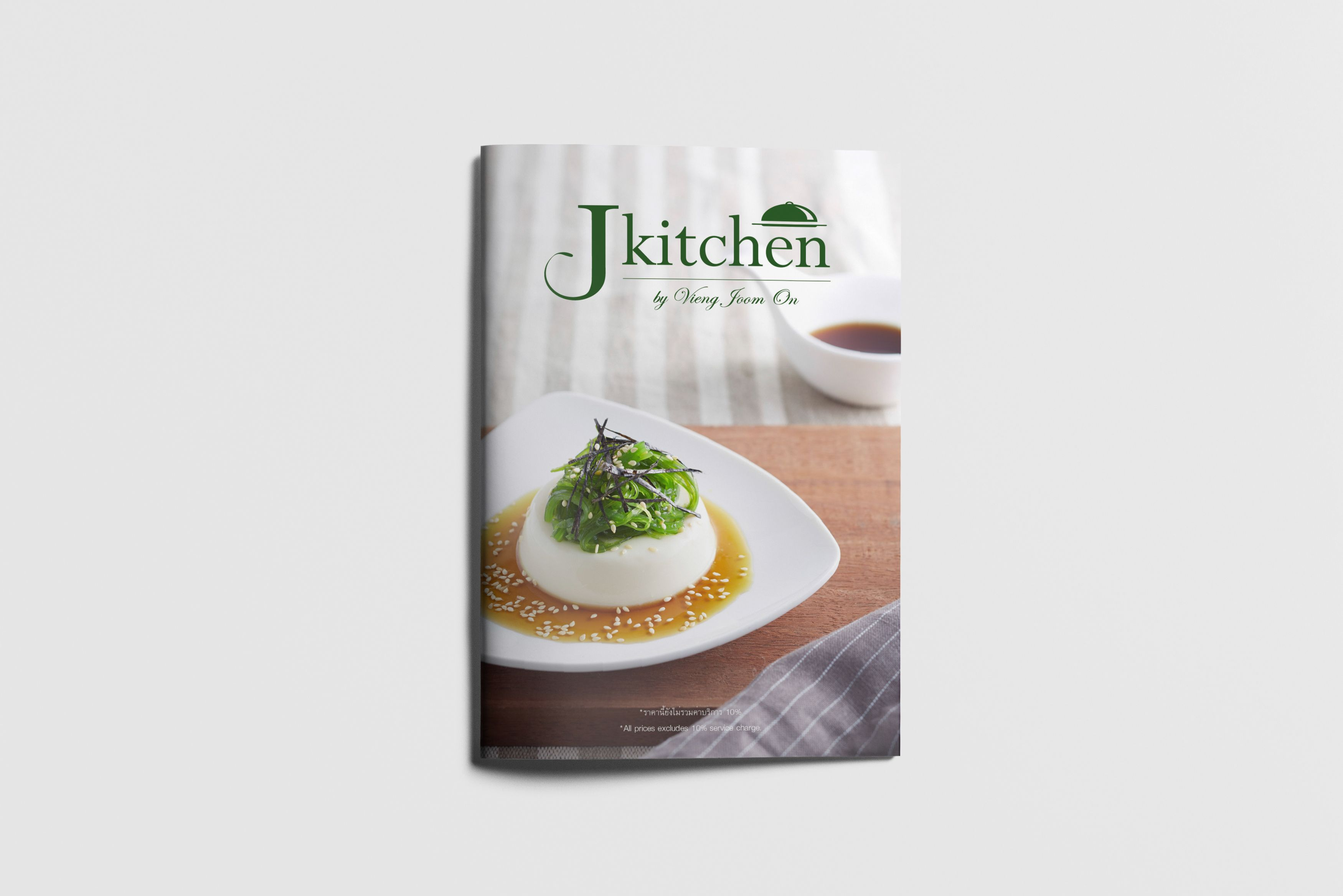 menu design for j kitchen by vieng joom on graphic design chiangmai thailand sabudbobstudio on j kitchen id=52583