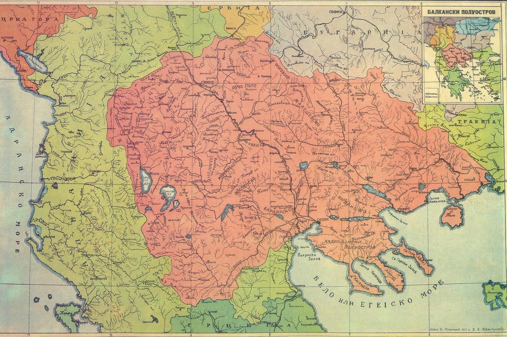 Karta Na Bulgaria.Karta Makedonija 1913 Istorija Republic Of Macedonia Map