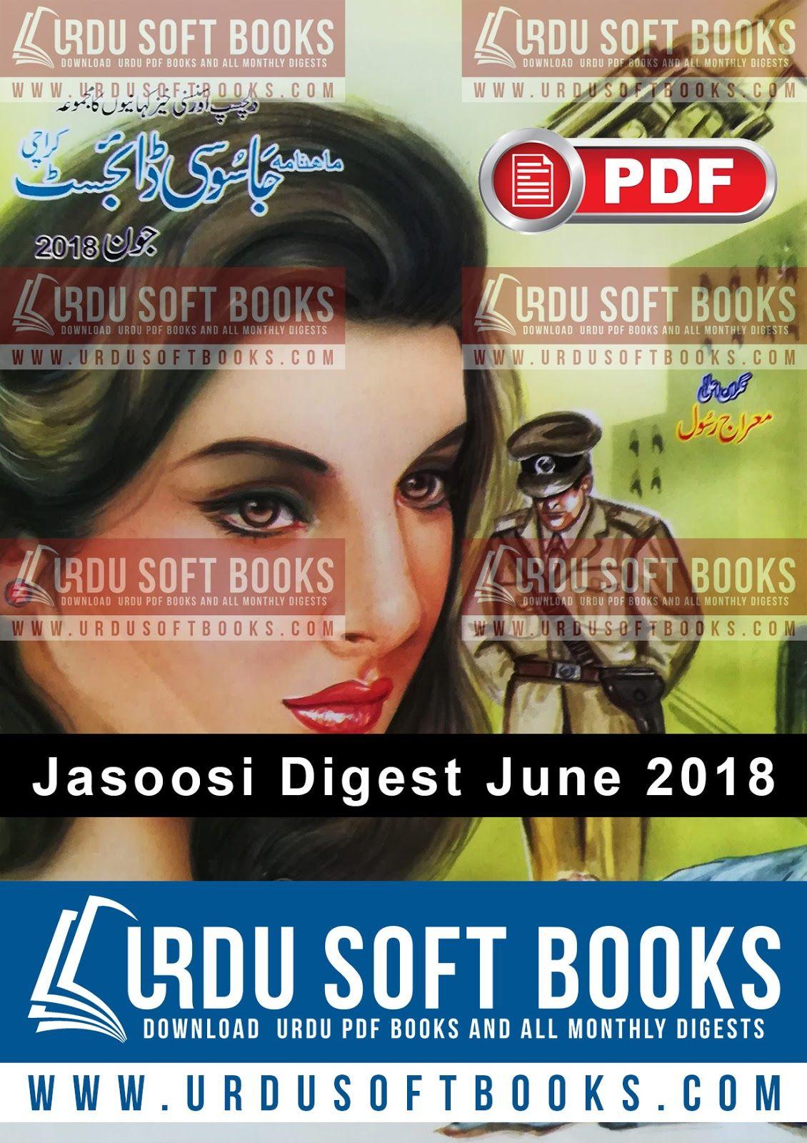Jasoosi Digest Jan 2016 Pdf