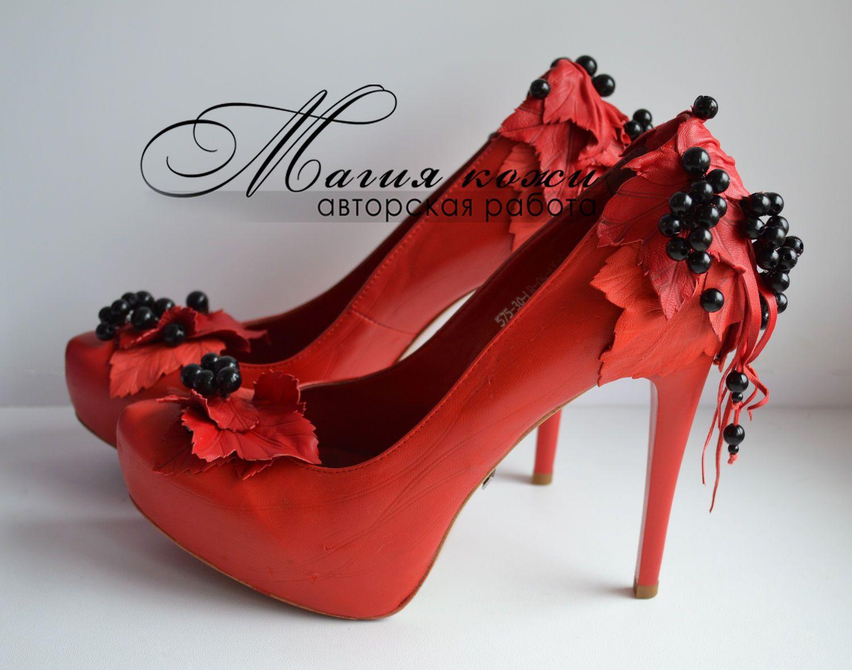 """Купить Декор обуви """"Черная смородина"""" - ярко-красный, коралловый, черная смородина, туфли из кожи"""