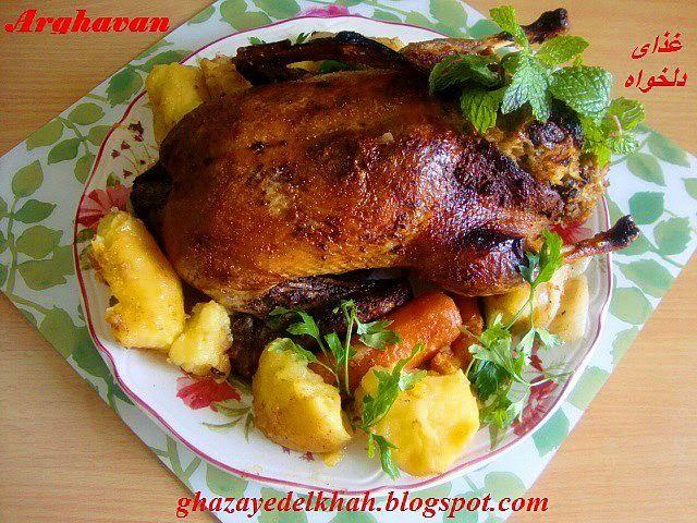 غذای دلخواه اردک شکم پر Persian Food Recipes Food