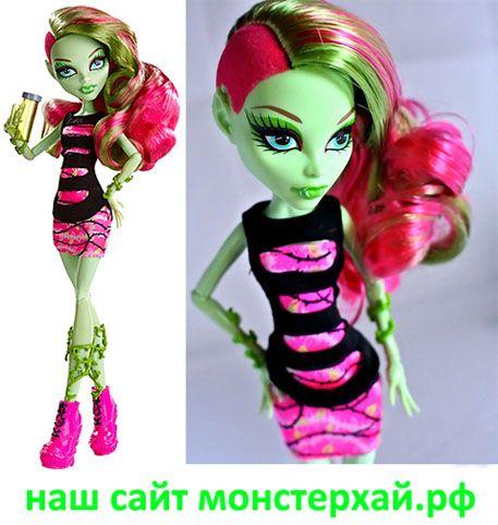 картинки куклы венера коффин бин нужно было