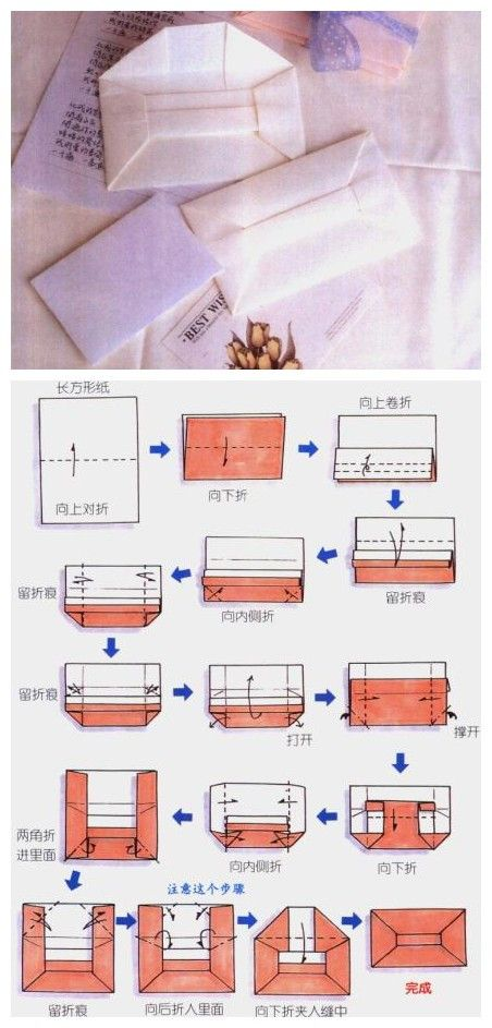 Origami - the Envelope # rectangular piece of paper, sealed very strict, A4 paper folding can put money.