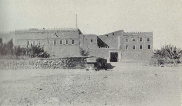 2 الملك سعود قصر الناصرية Old Photos Photo Saudi Arabia