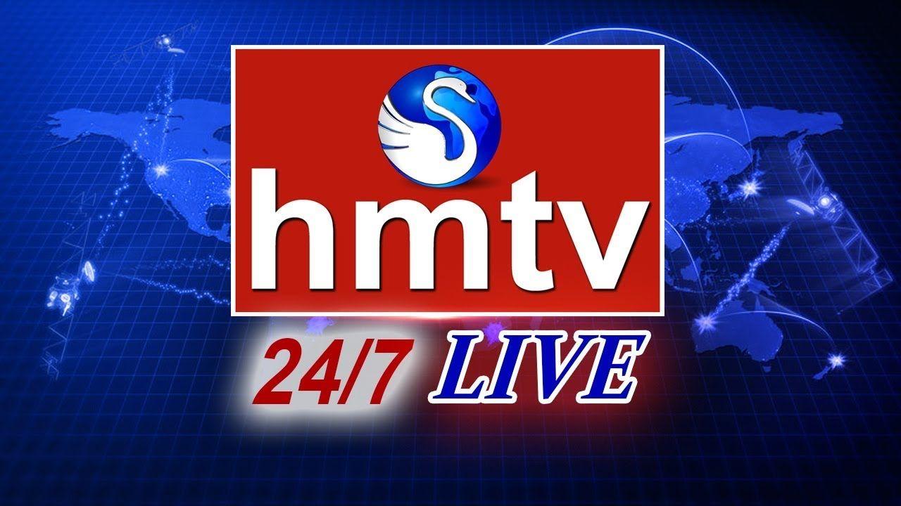 Hmtv Live Hmtv Telugu News Live Telugu Live News Channel Hmtv Telugu Tv Channel Online Streaming