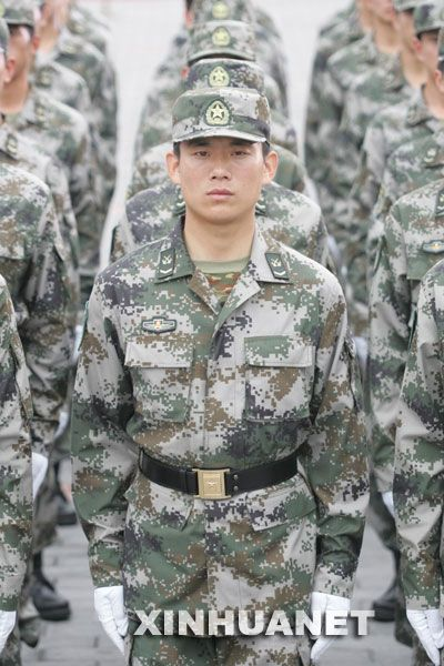 chinese digital camouflage