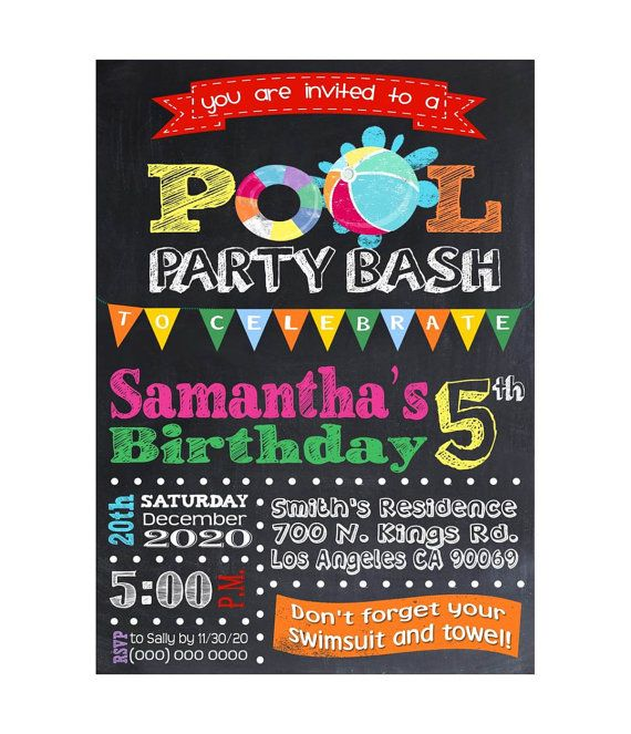 Pool Party Invitation Birthday Invite By Myooakboutique