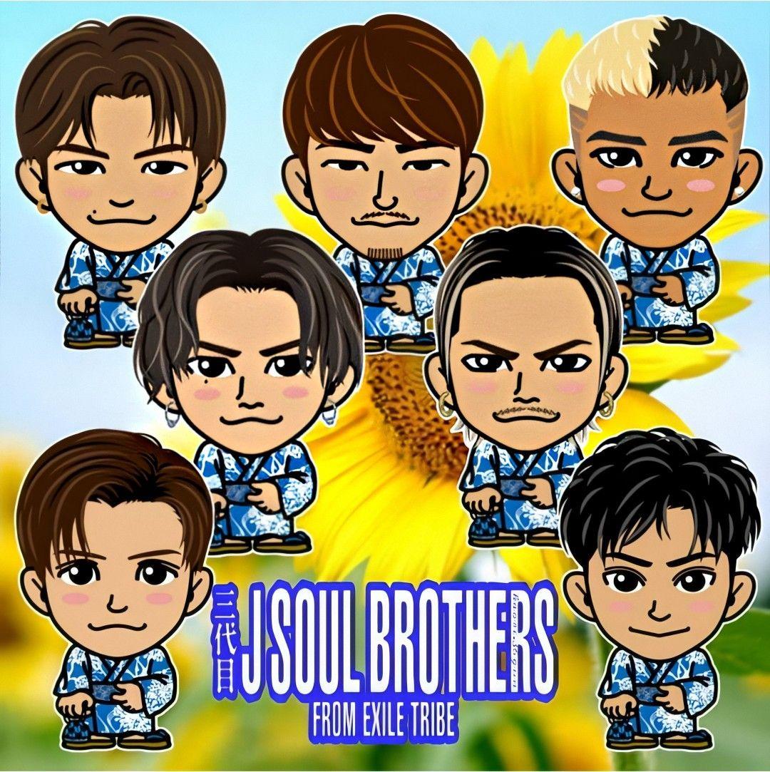 三代目j Soul Brothers おしゃれまとめの人気アイデア Pinterest Jsblove 3代目j Soul Brothers 健二郎 三代目 イラスト