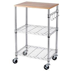 For Living Chrome Kitchen Cart | Canadian Tire This Would Fit Against The  Wall Between The