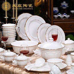 Robot Check Ceramic Dinnerware Set Ceramic Dinnerware Tableware Set