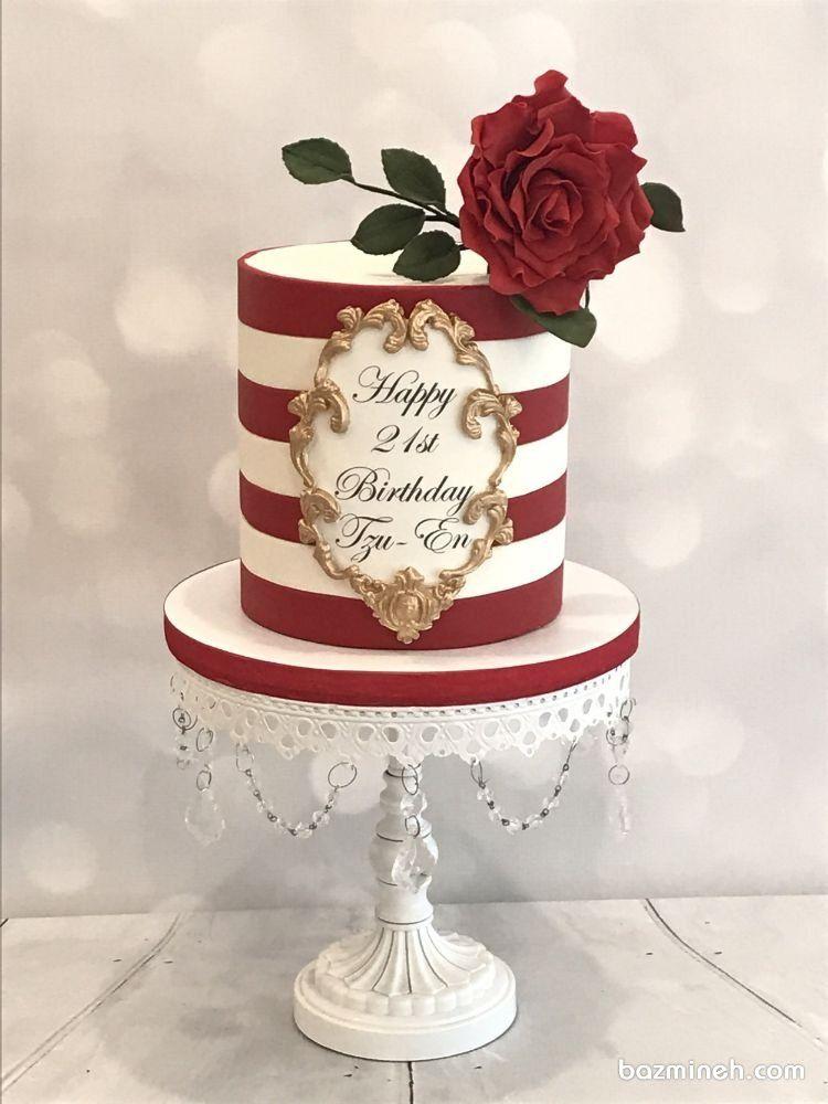ایده های ناب برای جشن شما Red Birthday Cakes Fondant Cake Designs White Birthday Cakes