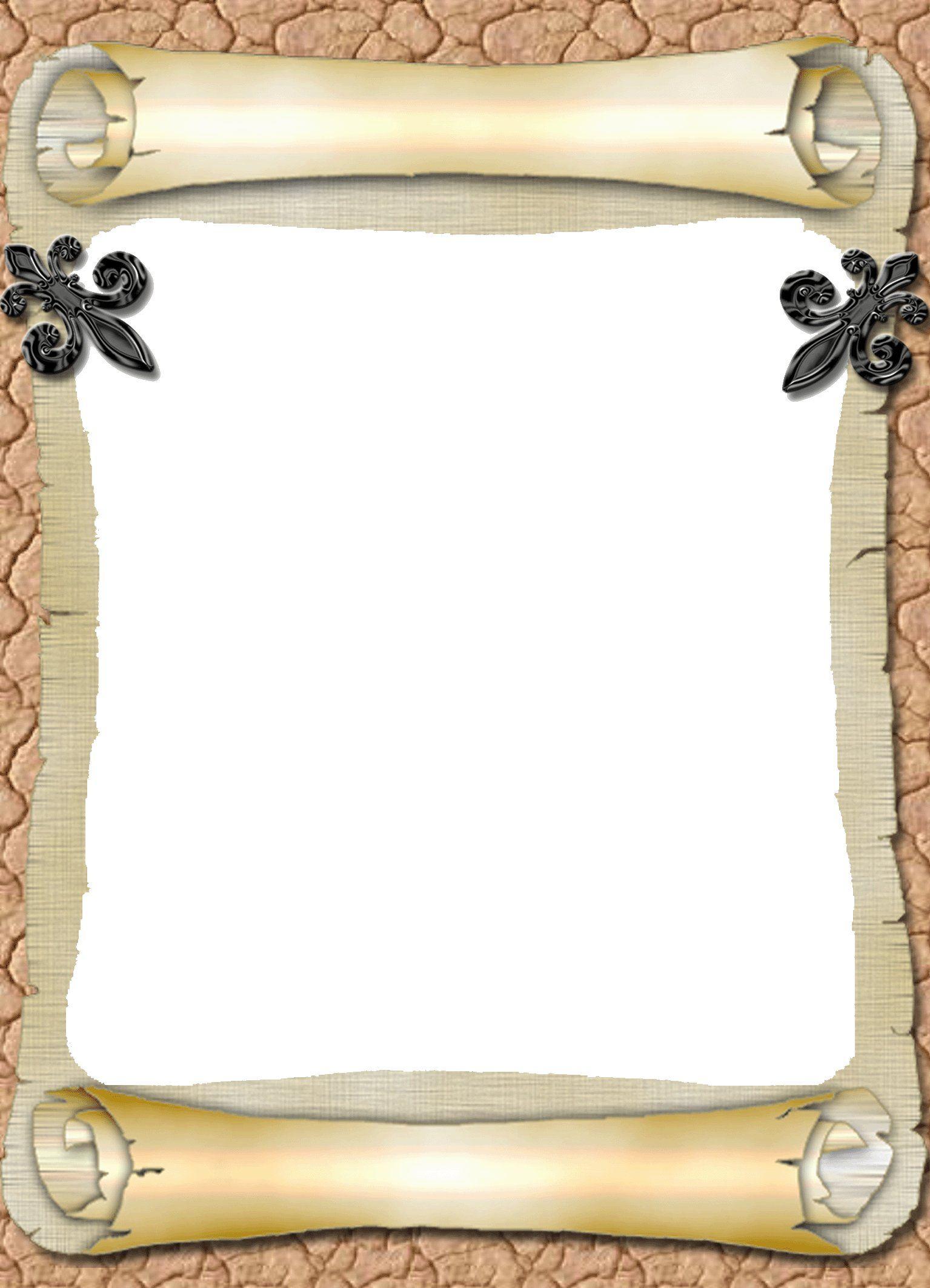 красивые рамки 23 февраля для сертификатов картинки: 20 ...