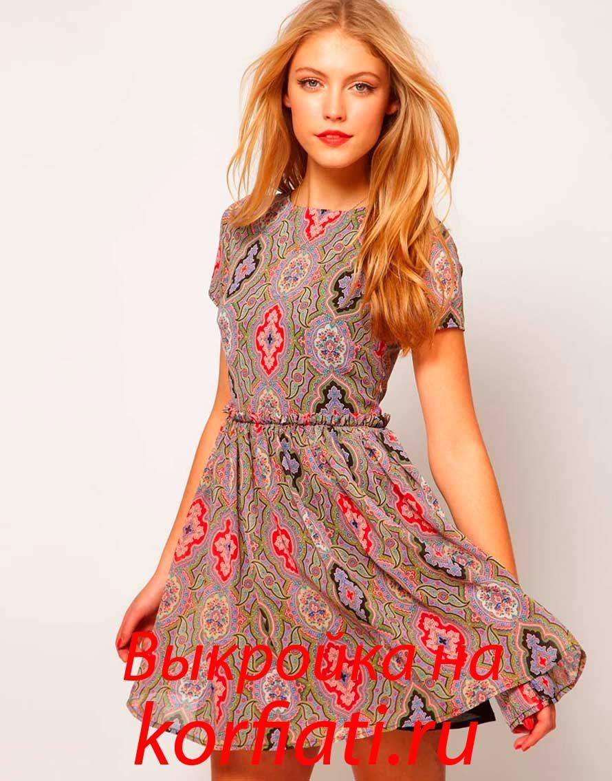 Платье на праздники шить