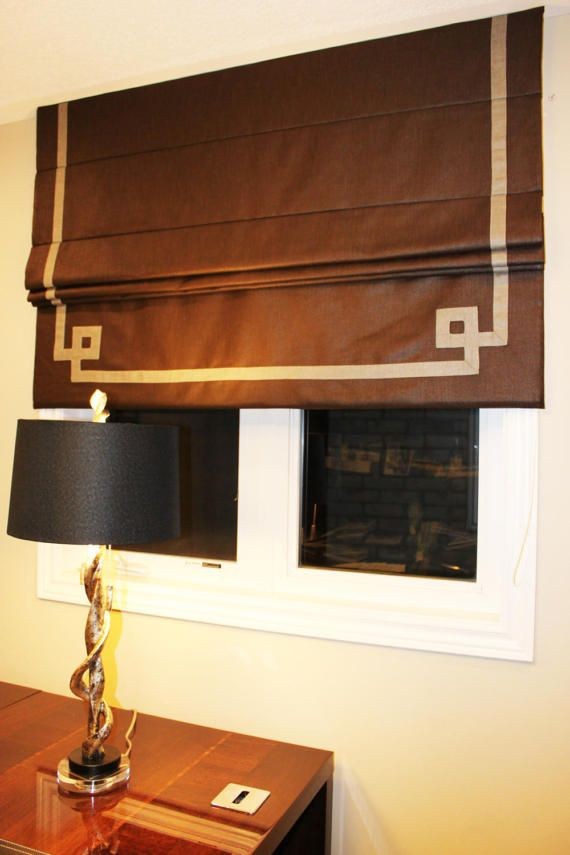 Flat Roman Shade Quot Greek Key Quot Chocolate Brown With Beige