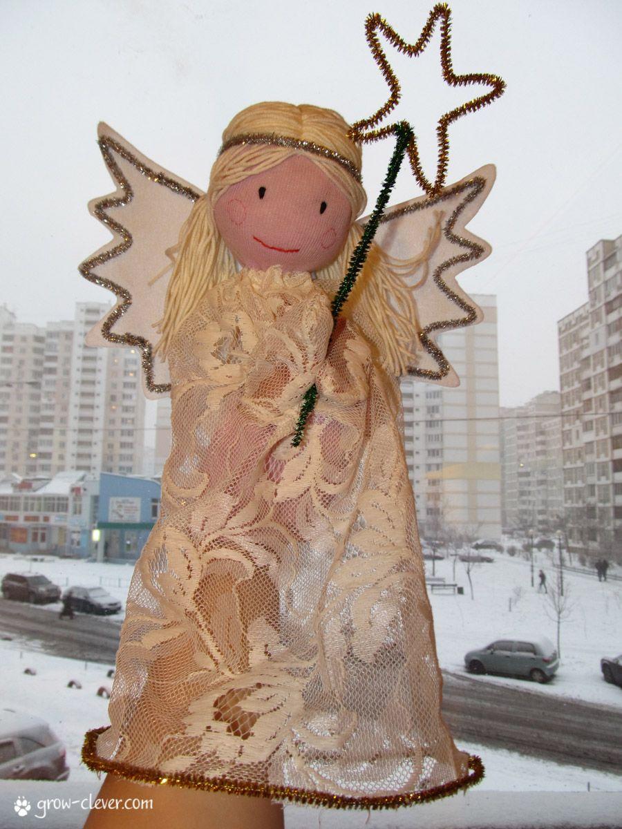 Ангел своими руками фото фото 514