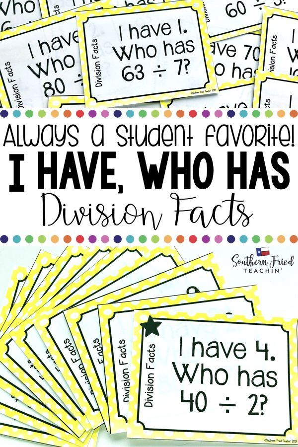 I Have, Who Has - Division Facts