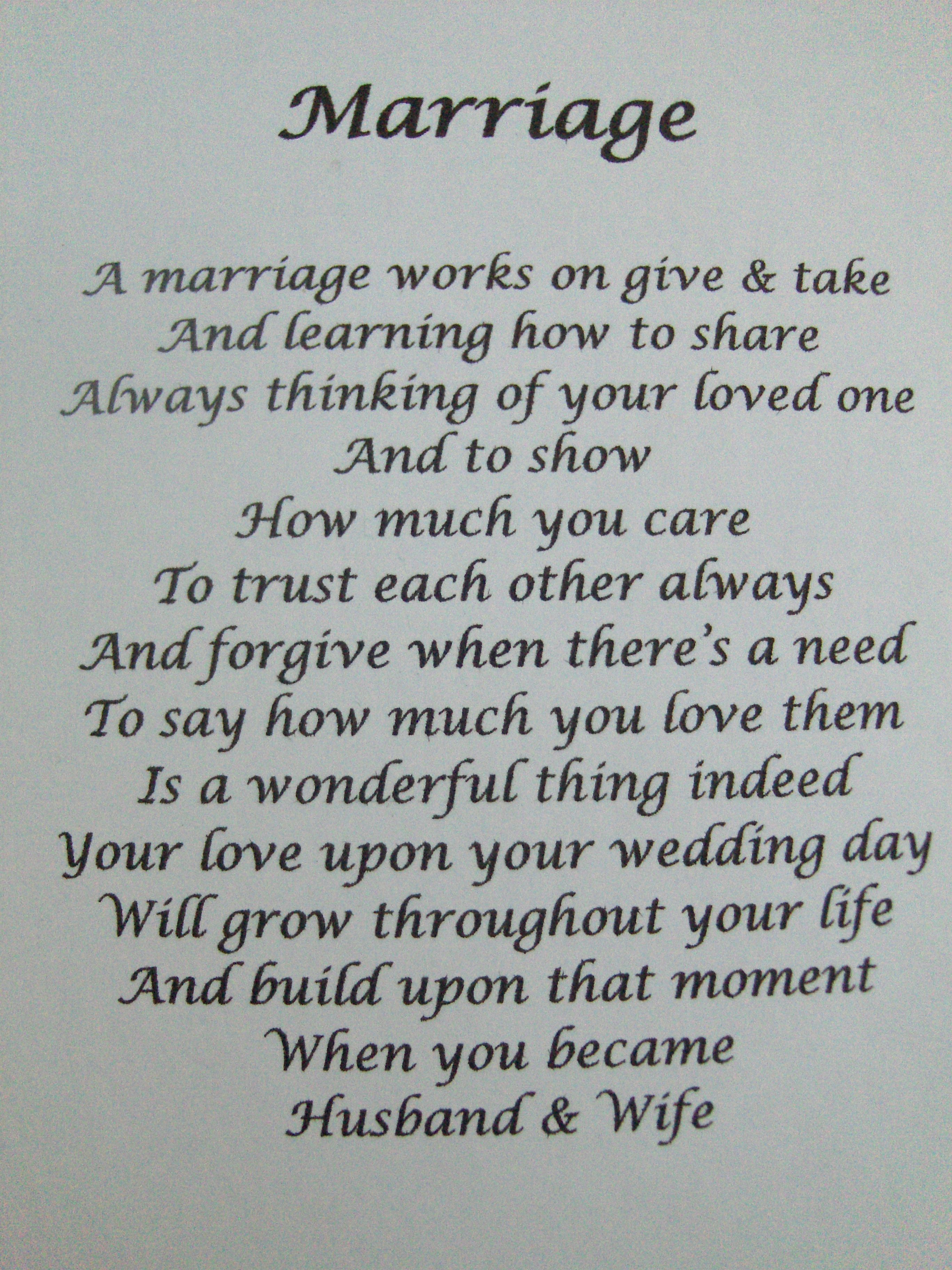 Marriage Poem Inspirational In 2019 Pinterest Marriage