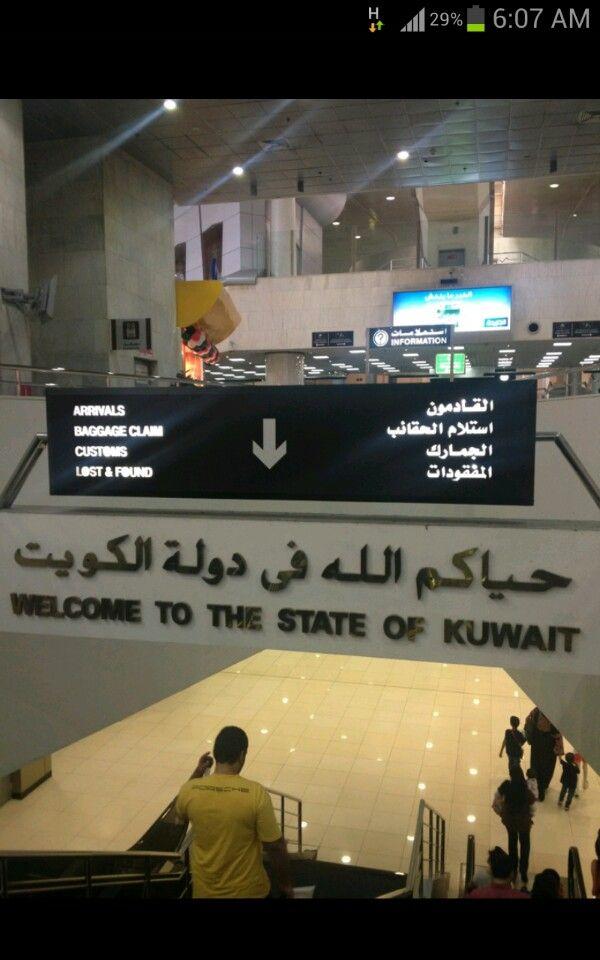 Kuwait International Airport Kwi مطار الكويت الدولي Kuwait Airport City Nigeria Travel
