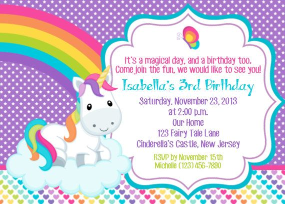 Unicorn Invitation Personalized Custom Unicorn Rainbow Invitation