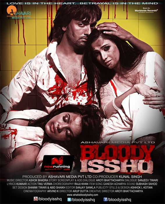 Bloody Isshq First Look Poster